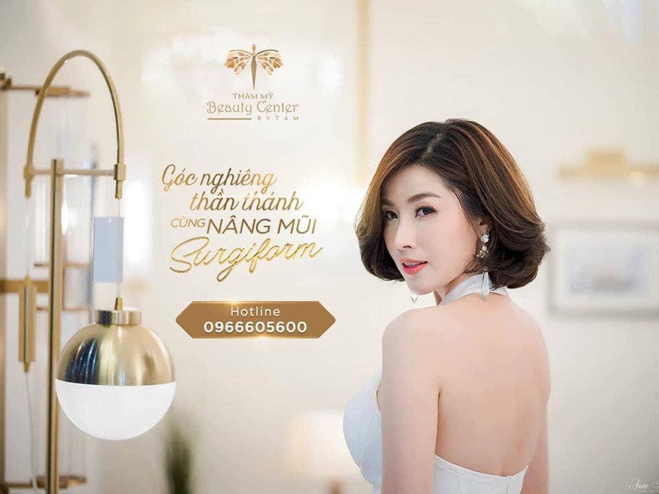 Nang Mui Surgiform 1 1
