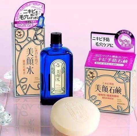 Xà phòng trị mụn lưng Meishoku Bigansui Medicated Skin Soap